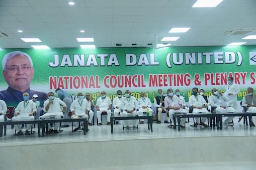 राजीव रंजन उर्फ ललन सिंह को जेडीयू का विधिवत रूप से राष्ट्रीय अध्यक्ष बना दिया गया है. (File)