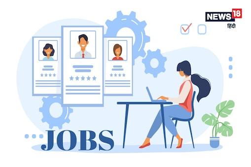 UP GDS Recruitment 2021 : जीडीएस भर्ती 2021 के लिए आवेदन की अंतिम तिथि 22 सितंबर है.