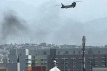 काबुल हमले में असैन्य नागरिकों के मारे जाने की खबरों से वाकिफ है US: पेंटागन