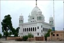 पाकिस्तान में श्रद्धालुओं के लिए अगले महीने खुलेगा करतारपुर साहिब गुरुद्वारा