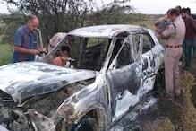 कोटा से 3 दिन पहले लापता हुये व्यापारी का जंगलों में मिला शव, कार को भी जलाया