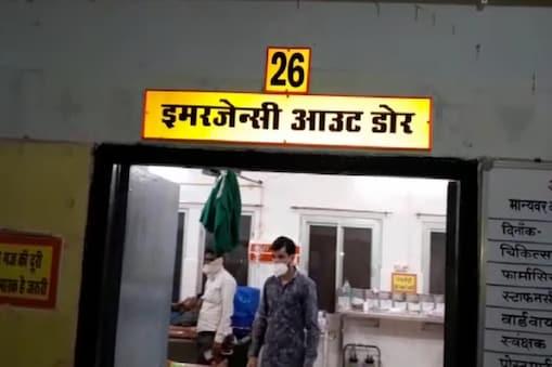ललितपुर में एक युवक को सोते समय अपराधियों ने उसके सिर में गोली मार दी.
