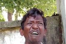 VIDEO: शख्स की SP से गुहार- मुझे मेरी पत्नी से बचाइए, बहुत मारती है साहब