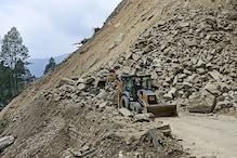 Uttarakhand: चंपावत-टनकपुर हाईवे पर अचानाक दरका पहाड़, NH बंद