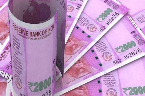 EPFO- अगर आपके पीएफ खाते (PF Account) से भी पैसे कटते हैं तो आप इस सुविधा का लाभ उठा सकते हैं.