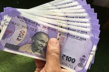 हर महीने चाहते हैं ₹50 हजार की कमाई, तो ₹25 हजार लगाकर शुरू कर दें यह कारोबार