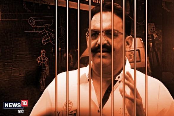 UP: बाहुबली मुख्तार अंसारी की जज से गुहार (File photo)