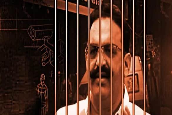UP: गाजीपुर में माफिया मुख्तार अंसारी की पत्नी और दो सालों के खिलाफ एफआईआर दर्ज की गई है.