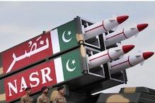 अमेरिका जानता था पाकिस्तान का परमाणु कार्यक्रम, पर किया कुछ नहीं: दस्तावेज