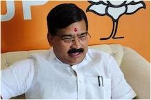 BJP सांसद से मांगी 5 करोड़ की फिरौती, नहीं देने पर बम से उड़ाने की धमकी