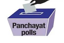 बिहार पंचायत चुनाव: तकरीबन 7 लाख मतदान कर्मियों की होगी तैनाती