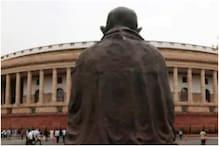 संसद में अब तक बस 18 घंटे हुआ काम, जनता के 133 करोड़ रुपये का नुकसान- सूत्र