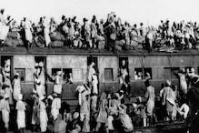 बंटवारे में मारे गए लाखों पंजाबियों की मौत पर माफी मांगे ब्रिटेन: पंजाबी संगठन