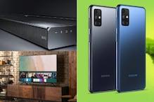 OFFER! Samsung स्मार्टफोन से लेकर स्मार्ट TV तक, काफी सस्ते में करें शॉपिंग