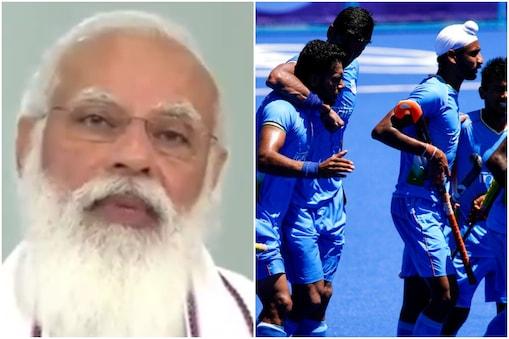Tokyo 2020: प्रधानमंत्री नरेंद्र मोदी ने भारतीय हॉकी टीम को 41 साल बाद ओलंपिक मेडल जीतने पर बधाई दी. (Twitter/AP)