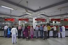 Post Office से सुकन्या समृद्धि योजना में जमा लाखों रुपये हुए गायब, जानें मामला