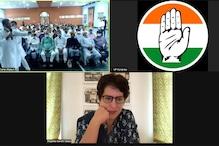 UP में युद्धस्तर पर जुटी कांग्रेस, पार्टी ने यहां दिलाई नेताओं को ट्रेनिंग