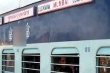 झांसी-कानपुर रेलमार्ग पर इंदौर-पटना के बाद पुष्पक एक्सप्रेस में लूट