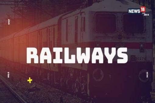 RRC Railway Recruitment 2021: पश्चिम रेलवे ने स्पोर्ट्स कोटे के तहत विभिन्न पदों पर भर्तियां निकाली है.
