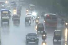 मुंबई में फिर हुई मानसून की भारी बारिश, भूस्खलन होने से कई घायल