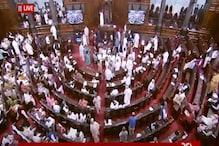 Live: पेगासस के मुद्दे पर संसद पर हंगामा, 2 बजे तक स्थगित लोकसभा-राज्यसभा