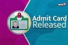 MPSC Admit Card 2021:MPSC प्रीलिम्स का एडमिट कार्ड जारी, ऐसे करें डाउनलोड
