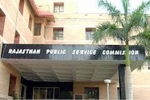 RPSC SI Exam Date 2021 : राजस्थान एसआई भर्ती परीक्षा सितंबर में
