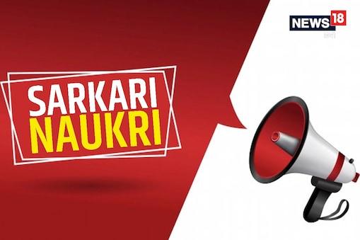 Sarkari Naukri 2021: पश्चिम बंगाल पावर डेवलपमेंट कॉरपोरेशन लिमिटेड ने विभिन्न पदों पर भर्तियां निकाली हैं.
