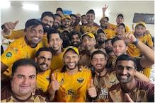शाहिद अफरीदी की टीम ने जीता कश्मीर प्रीमियर लीग, 'जूनियर अफरीदी' चमके