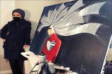 PHOTOS: तालिबान के आने से अफगानी महिलाओं की हालत को इस कलाकार ने किया बयां