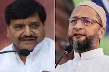 UP Politics: जोड़तोड़ की कोशिशों के बीच क्यों दुविधा में हैं असदुद्दीन ओवैसी