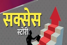 Success Story: लाखों सैलरी वाली विदेशी नौकरी ठुकराई, पहले अटेम्प्ट में बने IAS