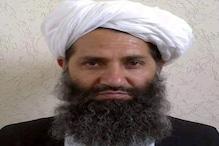दुनिया की नजरों से अब तक क्यों छुपा है तालिबान का सुप्रीम कमांडर अखुंदजादा?
