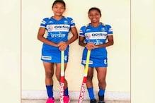 झारखंड की ओलंपियनों सलीमा और निक्की को रिसीव करेंगे खेल मंत्री, CM देंगे चेक