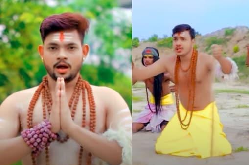 भोजपुरी सिंगर अंकुश राजा का नया गाना रिलीज हो चुका है जिसे यूट्यूब पर काफी अच्छा रिस्पॉन्स मिल रहा है.