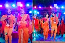Bhojpuri Song: खेसारी लाल यादव का बोलबम गाना 'चाचा संगे चाची डोले हे' रिलीज