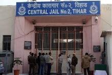 दिल्ली: तिहाड़ जेल में कैदियों के बीच खूनी संघर्ष, 2 घायल