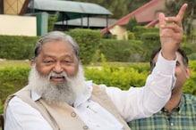 ...और तब हरियाणा के गृह मंत्री अनिल विज झूम-झूम कर नाचने और गाने लगे
