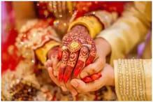 राजस्थान: अंतरजातीय विवाह करने पर सरकार दे रही है 5 लाख, ऐसे उठाएं फायदा