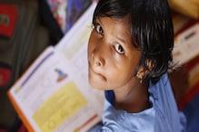 School Reopen: मध्य प्रदेश में छठी से 12वीं तक के लिए खुले स्कूल, पढ़ें डिटेल