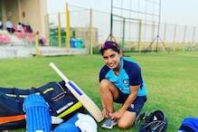 AUS W vs IND W: टीम इंडिया को गेंदबाजी में सुधार की जरूरत: मिताली राज