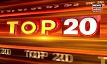 Top 20 | MP & Chhattisgarh News | Aaj Ki Taja Khabar | आज की ताजा खबरें |  1 September 2021