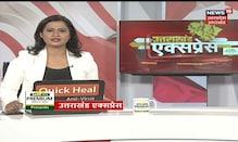 Pithoragarh में हवाई सेवा जल्द, विदेश से मंगाए जा रहे एयरक्राफ्ट- Anil Baluni