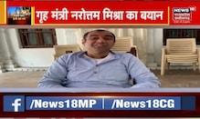 MP में बिजली संकट पर शुरू हुई सियासत, BJP विधायक ने क्यों लिखी CM Shivraj को चिट्ठी? | News18 MPCG