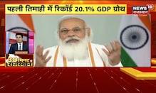 30 Minute Mein Rajasthan   Top News Headlines   Rajasthan News Update   News18 Rajasthan