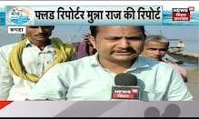 Bagaha: School के बच्चों से भरा E Rickshow पलटा, 6 बच्चे घायल | Apna Bihar