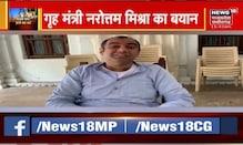 BJP विधायक ने क्यों लिखी CM Shivraj को चिट्ठी? MP में बिजली संकट पर शुरू हुई सियासत | News18 MPCG