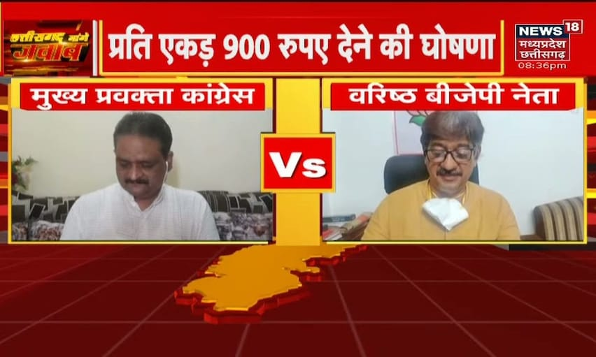 CM Bhupesh Baghel का बड़ा ऐलान, सिर्फ किसानों को मिलेगा फायदा? - Congress | News18 MP Chhattisgarh