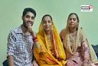 UPSC Results: NIT हमीरपुर से पढ़ाई, नौकरी छोड़ी, पहले ही प्रयास में इंशात सफल