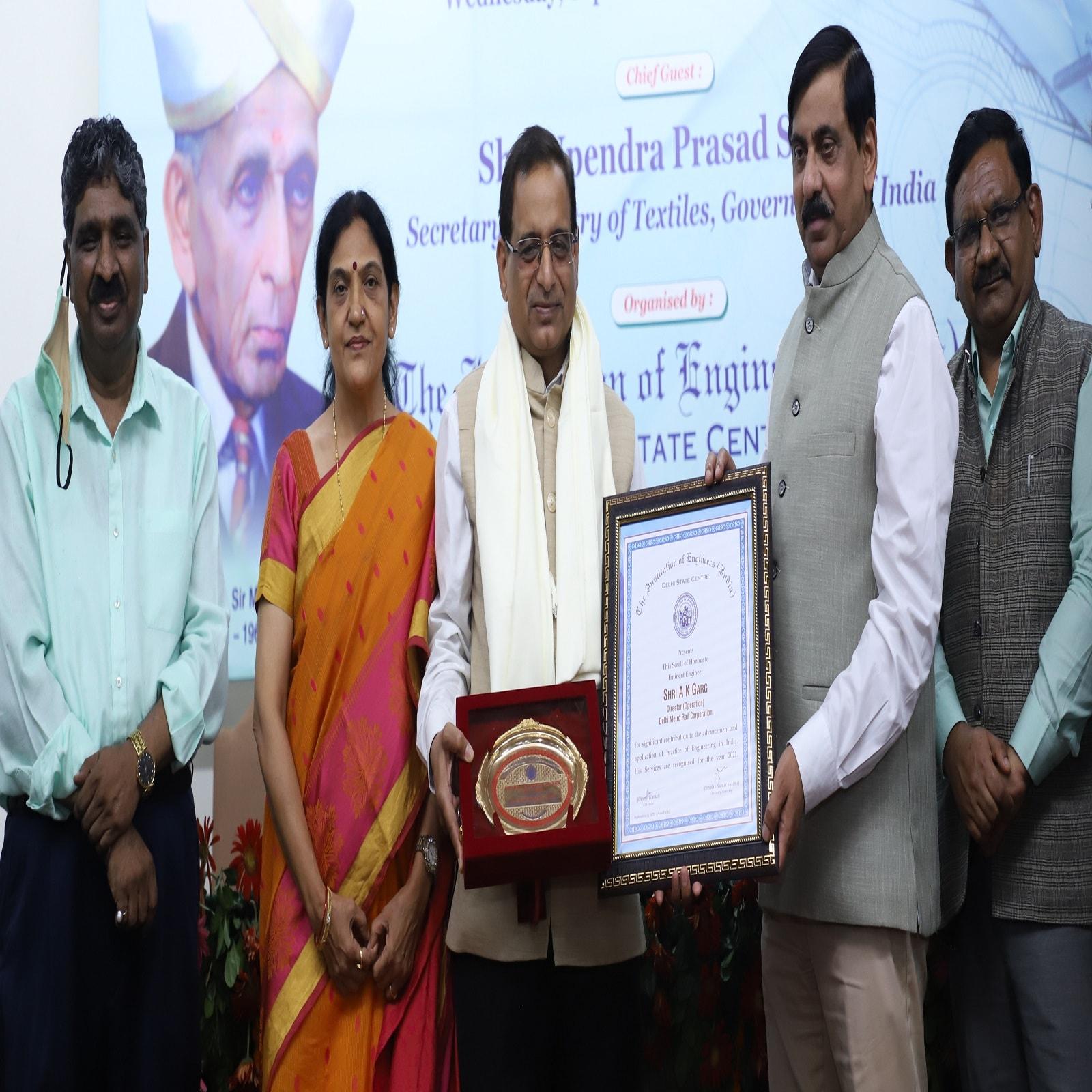 इंजीनियर्स दिवस पर DMCR के निदेशक A.K. Garg को 'प्रतिष्ठित इंजीनियर्स' पुरस्कार से सम्मानित किया गया. दिल्ली मेट्रो रेल निगम, डीएमआरसी, इंस्टीट्यूशन ऑफ इंजीनियर्स, इंजीनियर्स भवन , DMRC, Engineers day, Institution of Engineers,Eminent Engineers, CPWD,IRSEE